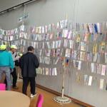 小林コミュニティプラザにての展示
