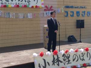 滝田県議会議員