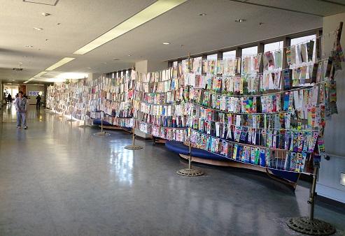 日医大北総病院2階